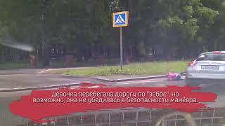 Маленького ребёнка сбила машина: ВИДЕО