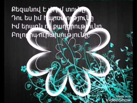 Mihran Tsarukyan-Harc chka lyrics
