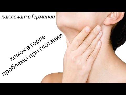 Остеохондроз кожные боли