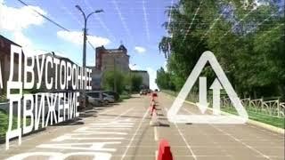 Ремонт на улице Ватутина