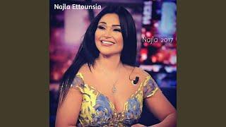 تحميل اغاني Goul Najla Galatha MP3
