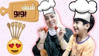 تتوقعون بوبو نجح او جاب العيد 😂 - عائلة عدنان