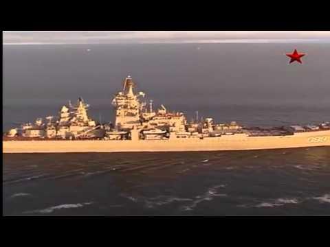 Король и Шут - Северный флот/Northern Fleet