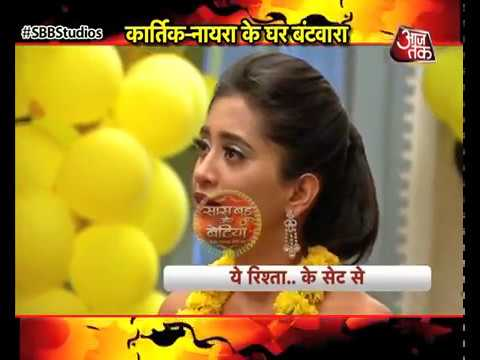 Yeh Rishta Kya Kehlata Hai: SHOCKING! PARTITION Of