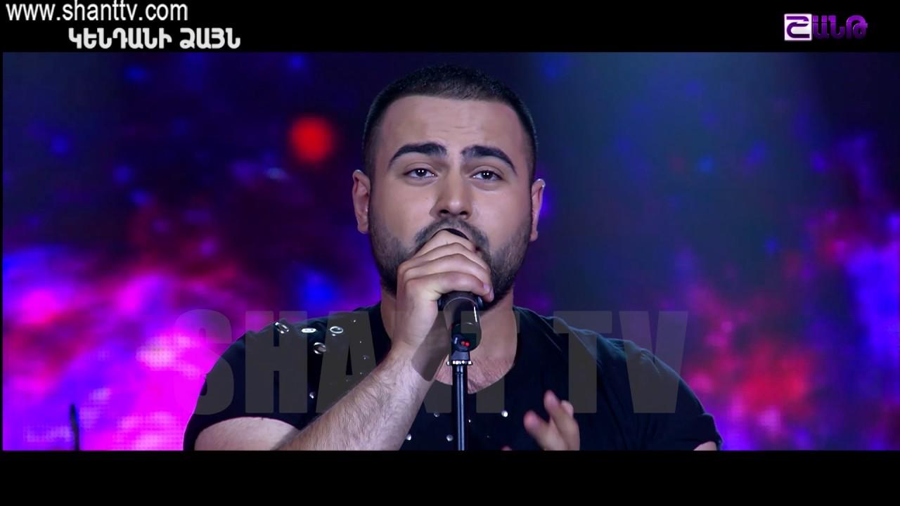 Arena Live/Gisane Palyan/Abraham Khublaryan/Qani der du hishum es inc 03.06.2017