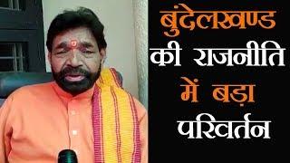 भाजपा पर बरसे रामकृष्ण कुसमारिया, कांग्रेस में शामिल होकर लड़ेंगे लोकसभा चुनाव