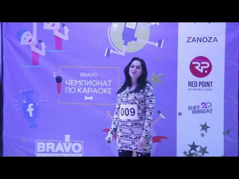Наталья  Корчагина. Чемпионат по караоке (соревновательный этап) видео