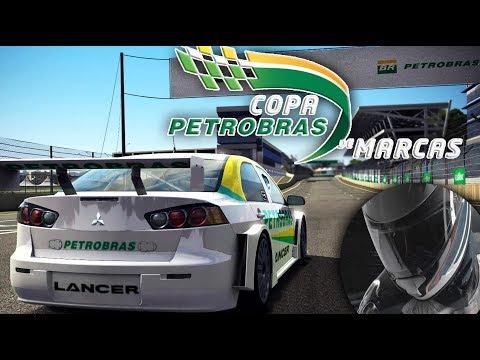Copa Petrobras de Marcas - Якобы шаг для создания Якобы автосима