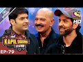 Download Video The Kapil Sharma Show - दी कपिल शर्मा शो- Ep-79 - Team Kaabil In Kapil's Show–4th Feb 2017