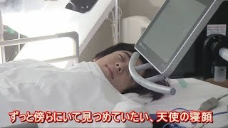 #高橋一生撮影中のガチ寝!笑いが止まらない長澤まさみ「嘘を愛する女」メイキング映像YT動画倶楽部