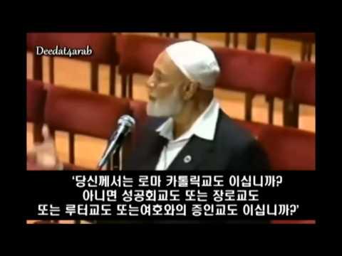 예수의 종교와 가르침은 무엇이었나?