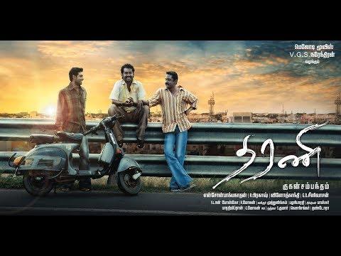 Dharane Tamil Movie     Aari   Kumaravel    Suchithra    Sandra