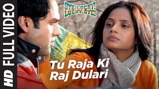 Tu Raja Ki Raj Dulari [Full Song] Oye Lucky Lucky Oye