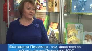 Рукописная книга (Печенга-ТВ)