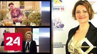 Женская солидарность. Документальный фильм Анастасии Ефимовой - Россия 24