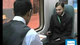 Dunya News-03-02-2012-Business Train Lahore