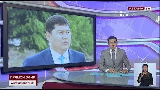 Куат Тумабаев покинул пост акима Усть-Каменогорска после ДТП со смертельным исходом