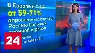 Американские танки стали ближе к границам России