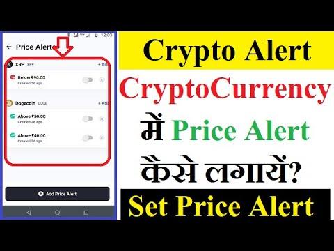 Bitcoin zilnic predicții