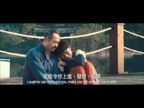 笑功震武林電影海報