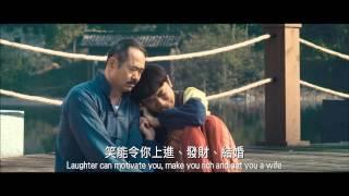 笑功震武林電影劇照1