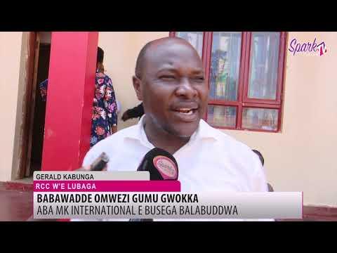 Essomero lya MK e Busega liwonye okuggalwa aba KCCA