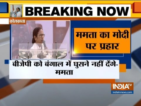 Mamata Banerjee's anti-BJP rally: We will work together to bring new dawn for country, says Bengal CM