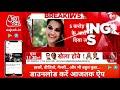 BREAKING NEWS: Income Tax raid पर Taapsee Pannu का Tweet- पेरिस के कथित बंगले पर उठाया सवाल - Video