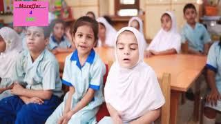Six 6 Kalimas in Islam (چھے کلمے __بچوں کو یاد کروانے کیلئے) - Qari Muhammad Mohsin Qadri