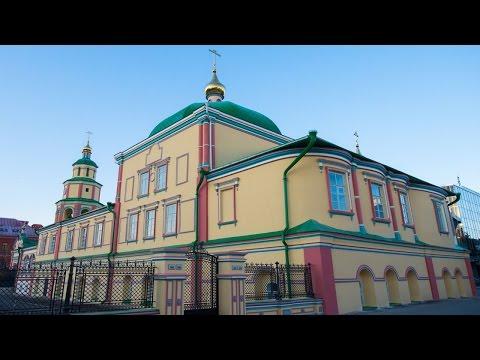 Институт церкви в россии