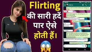 Chat - Itni Khatarnak Flirting se to koi bhi impress ho jayegi | Flirting Chatting
