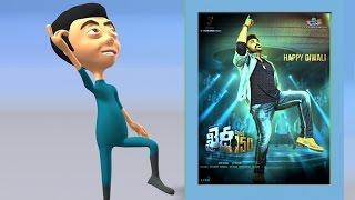 Chiru Khaidi No 150 Movie Teaser Fan  Top Toos Funny Video