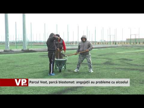 Parcul Vest, parcă blestemat: angajații au probleme cu alcoolul