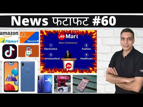 JioMart: who should be worried, TikTok, WeChat, Samsung M01s, lava launches service on wheels