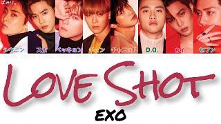 【日本語字幕/かなるび/歌詞】Love Shot(ラブショット)-EXO(エクソ)