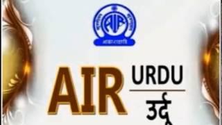 Urdu Service  10042017  AakhireShab 5 Songs + Aabshaar 1 Song