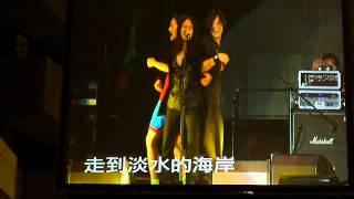 20120826 超犀利趴 三 團團團團團 @ 志明春嬌之三面佛
