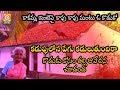 Janapada Songs | Kaḍupulona Pegu Kaḍulutundira Kodaka | Latest Heart Touching Songs | Vishnu Audios