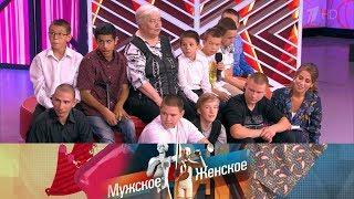 Мужское / Женское - Большое сердце бабы Лизы. Выпуск от 26.10.2018