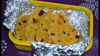 Carrot Parantha- Snack recipe for Toddlers/ Kids