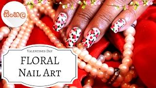 SINHALA FLORAL MAIL ART FOR VALENTINE'S DAY (SRI LANKAN)