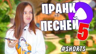 #shorts Пранкую Яндекс Алису известной песней