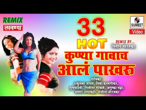 33 Non Stop Lavni Remix - Video Songs - Sumeet Music Mp3