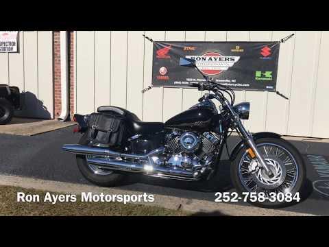 2013 Yamaha V Star 650 Custom in Greenville, North Carolina