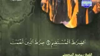 سورة الفاتحة الشيخ محمد المحيسني