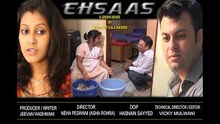 EHSAAS. SINDHI MOVIE  by  JEEVAN WADHWANI