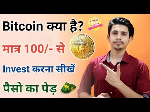 Bitcoin casino nėra indėlių premijos kodas