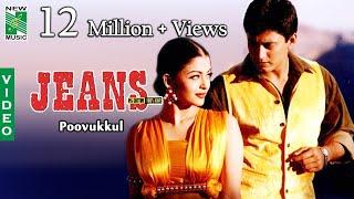 Poovukkul Video | Jeans Movie | A.R.Rahman | Prashanth