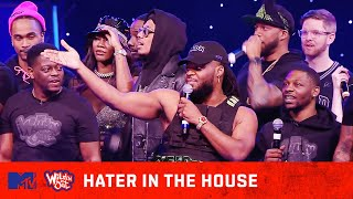 Calling Out the Biggest Haters in the Building ft. Jucee Froot 🧐 Wild 'N Out