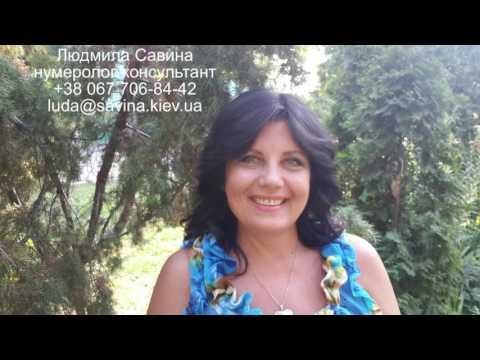 Гороскоп от василисы на октябрь овен женщина
